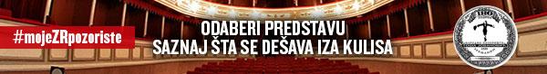Pozorište Zrenjanin