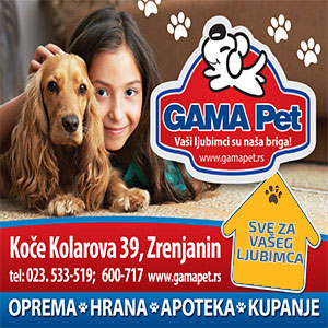 Gama Pet
